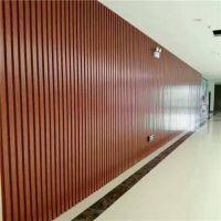 铝合金长城板-铝长城板厂家-木纹长城板-长城板多少钱一平方