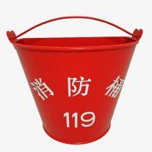 半圆型消防桶加厚半圆桶消防扁沙桶红色铁皮消防桶消防沙桶