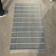 排水池镀锌盖板 热镀锌格栅板 平台镀锌格栅