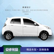 安步优品 雷丁i3 电动汽车 新能源电动车 锂电池四轮电动车