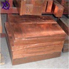 ***QCr1-0.15铬锆铜板 易切削铬锆铜板焊接性好