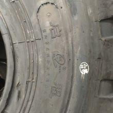 柳工装载机实心轮胎17.5-25半实心工程轮胎23.5-25铲车轮胎