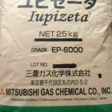 塑料包装生产厂家 环保树脂源头货源 COC厂家