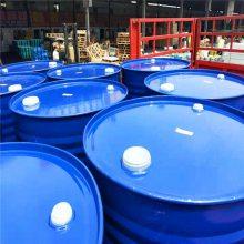 供應國產DSP80/100溶劑油