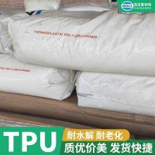 tpu复合材料生产厂家 防静电聚氨酯抗腐蚀性塑胶