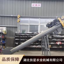 多功能耐磨大豆上料机市场价格