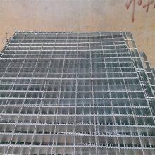 热镀锌钢格板 钢格板厂家 4S店地沟格栅