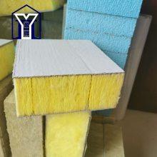 A级玻璃棉复合保温板 裹覆增强纤维水泥复合板 玻璃棉顶棚吸音防火板