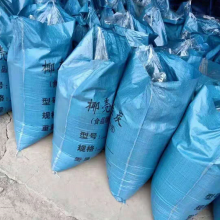 辽宁水处理专用椰壳活性炭价格