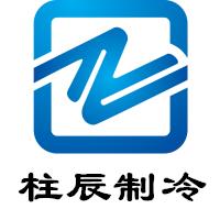 重庆柱辰机电设备有限公司