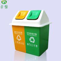 玻璃钢分类垃圾桶 玻璃钢大型垃圾箱 两分类垃圾箱