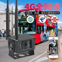 乾泰数字4G车载监控器 手机远程插卡货车wifi无线摄像头500万高清一体机