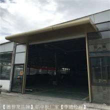 屏风镂空铝板装修_德普龙造型门头镂空铝板厂家