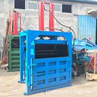 廢塑料高壓膜打包機 棉紗廢料打包機 廢鐵壓塊機