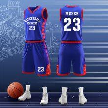 篮球服定制厂家 篮球比赛团体服装定做logo 运动服批发 运动专用篮球服套装定制