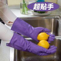 蔓妙 艾丽胶家务清洁防水耐用厨房薄款洗碗洗衣衣服塑胶橡胶手套