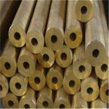 H59黄铜圆管 螺丝螺母用六角黄铜管供应价格