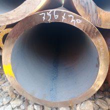194*65,194*12无缝管现货供应,42CrMo厚壁钢管批发