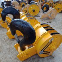 生产供应2021欧洲杯备用网站吊钩组 承重量16吨 铸钢吊钩组