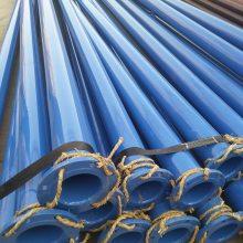 山西吕梁化工涂塑钢管给水内外涂塑复合钢管给水用涂塑复合钢管