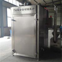 益众红肠烟熏炉生产设备
