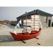 秦皇岛卢龙8米仿古木船定做