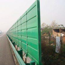 百叶孔声屏障***可定制桥梁声屏障铁路道路高速路隔音墙