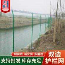 养殖场绿化中驰热镀锌围栏网单价