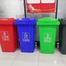 塑料垃圾桶生产厂家 高质量干湿分类240L垃圾桶