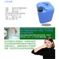 iHeir-JS白乳胶水防霉剂,水性胶水贴合添加型防霉剂