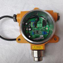 溴化硼检测仪,BBr3溴化硼检测探头固定式,电化学原理用于ppm毒性检测