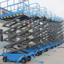 移动式升降货梯 园林高空作业平台 小型家用升降机 220V剪叉移动升降机