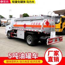 5吨铝合金油罐车_东风多功能油罐车_国六加油车厂家