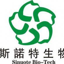 扶风斯诺特生物科技有限公司