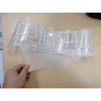 深圳新发现uv白彩双面打印 UV喷绘精度高色彩真 新发现喷绘
