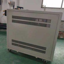 低温冷冻水循环降温系统|冷冻水循环降温设备|冷却系统降温用制冷设备|冷冻水循环系统 宝驰源