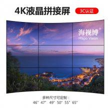 液晶拼接屏电视墙无缝三星lg大屏幕46/55寸led监控显示器陕西厂家