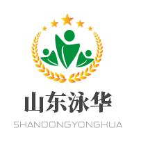 山东泳华矿业科技有限公司