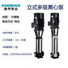 新界不锈钢轻型立式多级泵BL(T)/BL水处理专用增压泵耐腐蚀离心泵