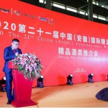 2021第22届中国(安徽)国际食品博览会