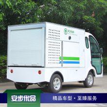 安步优品ABLQH60两座带门高压冲洗车 封闭式四轮电动冲洗车 路面冲洗车 微型冲洗车 管道冲洗车