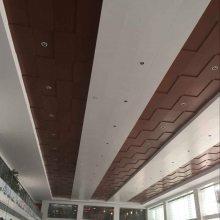 【大连铝单板厂家】-氟碳铝单板-氟碳铝单板幕墙