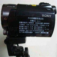 PIS防爆数码摄像机 厂家*** *** 防爆数码摄像机