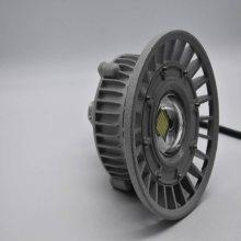 平顶山GCD615-XL50W吸顶式防爆固态照明灯
