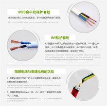 上海南洋 RVV阻燃电缆 RVV电源电缆 阻燃电线