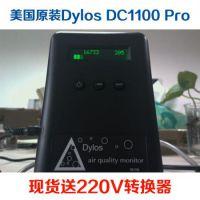 吉安美国Dylos DC1100 Pro PM2.5检测仪空气质量检测仪 粒子计数仪***Dylos空