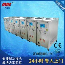 供应2匹,3匹,5匹,8匹,10匹油冷却机,液压冷油机