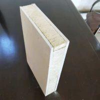 盈辉硅酸钙岩棉装饰一体板加工厂 玄武岩芯材复合板 A级岩棉外墙保温板