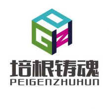 陕西培根铸魂互动科技有限公司