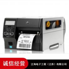 方便实用可连接打印机运营服务管理系统_贵州智能化商场管理系统制造商